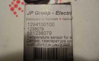 Датчик температуры воздуха синхронизация двигателя