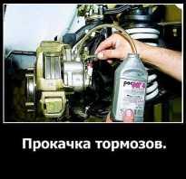Как одному прокачать тормоза на ваз 2110