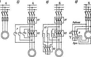 Электрическая схема запуска асинхронного двигателя