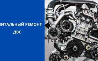 Выполнение работ по демонтажу двигателя