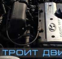 Hyundai accent двигатель троит