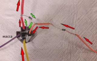 Электронная блокировка двигателя своими руками