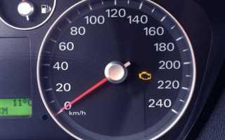 Форд фокус 2 горит чек двигателя
