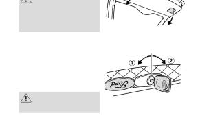 Как открыть капот форд мондео