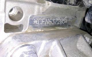 Что с нмерами двигателя