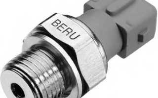 Электрический манометр давления масла двигателя