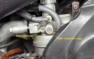 Регулировка карбюратора хонда дио 27