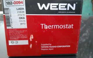 Какой термостат поставить на ваз 2114