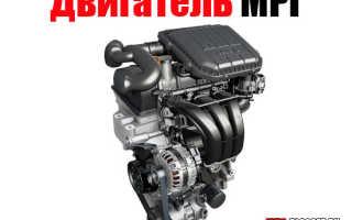 Что означает двигатель инжектор