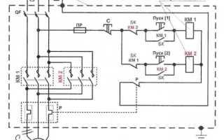 Электронный запуск однофазного двигателя
