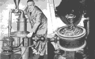 Что такое двигатель репульсин