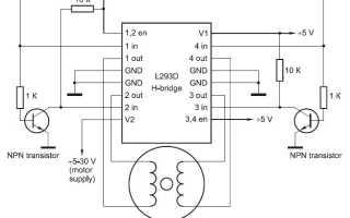 Шаговый двигатель аналоговая схема управления