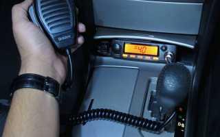 Как настроить автомобильную рацию