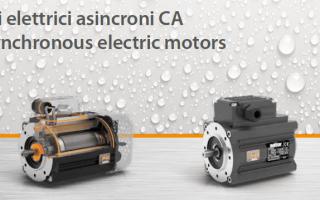 Двигатели переменного тока технические характеристики