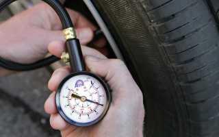 Сколько давление в шинах