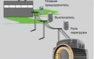 Электрический двигатель как защитить