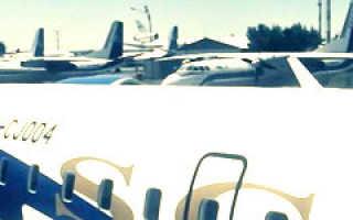 Боинг 757 сколько двигателей