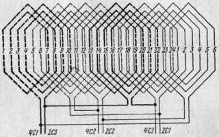 Электрическая схема двухскоростного асинхронного двигателя