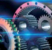 Что такое шестерня двигателя