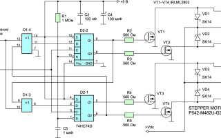 Электрические схемы управления шаговыми двигателями