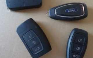 Как разобрать ключ форд фокус 3
