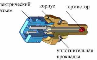 Электрический датчик температуры двигателя