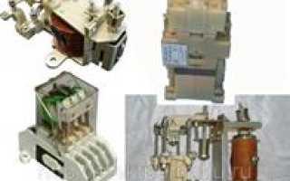 Электрическая схема дистанционного управления двигателем