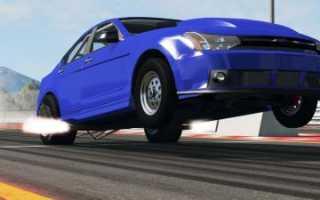 Beamng drive как запустить двигатель